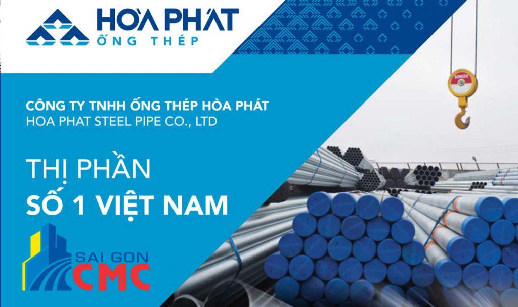 Bảng báo giá thép Hòa Phát mới nhất, rẻ nhất tại Tphcm
